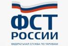 Федеарльная служба по тарифам Российской Федерации